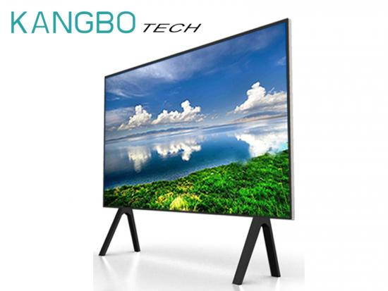 98 Commercial LCD Display