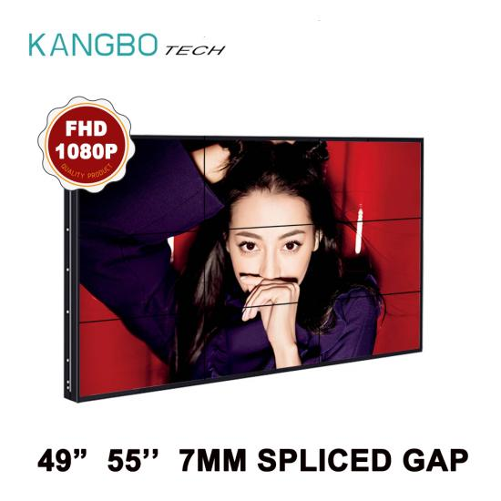 cheap video wall 7mm bezel