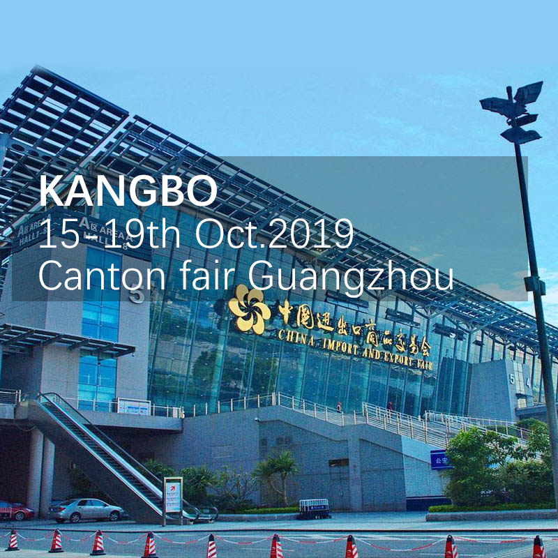 Sincerely welcome you to visit us at the Canton fair Oct. 2019